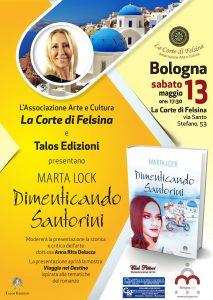 """Presentazione romanzo """"Dimenticando Santorini"""" 1"""